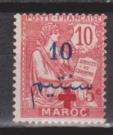 Maroc  N° 62   Neuf  ** - Morocco (1891-1956)