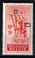 781  **  LV 25  Point Rouge Bras Et Pointillés à Droite  1/10 - Errors And Oddities