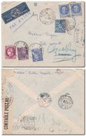 FRANCE - Lettre De Royat (France De Vichy) Du 8/1/1942 Pour DAKAR (France Libre) Réexpédiée à CONAKRY - France