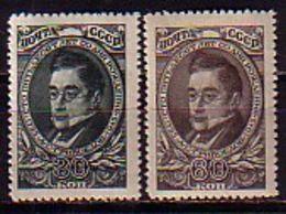 RUSSIA - UdSSR - 1945 - 150 Ans De La Naissance De Al.Griboedov - 2v** - 1923-1991 URSS