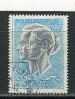 MONACO - Y&T Poste Aérienne N° 89° - Couple Princier - Airmail