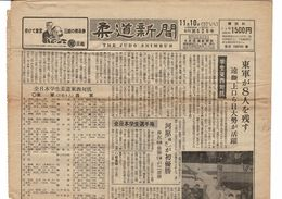 THE JUDO SHIMBUN - Sports De Combat