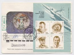 SPACE Block BF Mail Used Cover USSR RUSSIA Block BF Kaliningrad Gagarin Sputnik Rocket Da Vinci - Russia & USSR