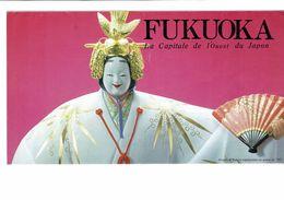 FUKUOKA LA CAPITALE DE L OUEST DU JAPON  (depliant Sur La Ville ) - Publicidad