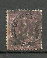 Turkey; 1873 Duloz Stamp 10 P., Reverse Overprint ERROR RRR - 1858-1921 Ottoman Empire