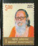 India 2015 Mahant Avaidyanath Hindu Leader & Politician MNH Inde Indien - Hinduism