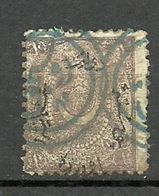 Turkey; 1873 Duloz Postage Stamp 10 P., Corrigé Error RRR - 1858-1921 Empire Ottoman