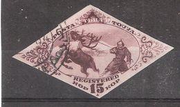 TUVA / Touva, Russia / Russie, 1934, Yvert N° 45, Registered 15 K Lilas, Chasse Au Cerf NON DENTELE, Obl, TB - Tuva