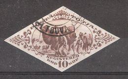 TUVA / Touva, Russia / Russie, 1934, Yvert N° 44, Registered 10 K Brun Chameaux / Camel NON DENTELE, Obl, TB - Tuva