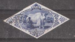 TUVA / Touva, Russia / Russie,1934,Yvert N° 43, Registered 5 K Bleu Yack / Yak   NON DENTELE, Obl, TB - Tuva