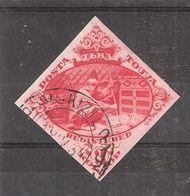 TUVA / Touva, Russia / Russie,1934,Yvert N° 41, Registered 3 K Rose Rouge   NON DENTELE, Obl, TB - Tuva