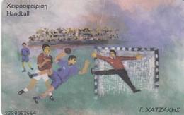 11831 - SCHEDA TELEFONICA - GRECIA - OLIMPIADI ATENE 2004 - USATA - Olympische Spelen
