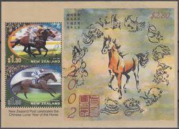 NUEVA ZELANDA 2002 Nº HB-157 USADO (REF. 01) - Usados