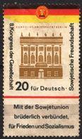 Humboldt University Berlin - DDR Germany / CCCP - Communist COAT Of ARMS Flag / Label Cinderella Vignette - Francobolli