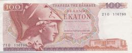 Bank Of GREECE   1978 - Grèce