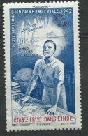 Inde Française - Aérien - Yvert N° 9 *  -  Pa10501 - India (1892-1954)