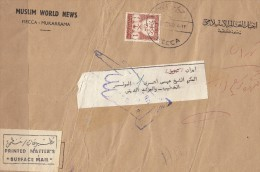 1974 Saudi Arabia  Cover  From MECCA  Addressed To IRAN , Franked By 1p  Official Stamp Rare Cover Collection Item - Saudi Arabia