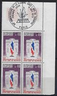 """FR Coins Datés FDC YT 1777 """" Arc De Triomphe """" Neuf** Paris 10 NOV 1973 - Coins Datés"""