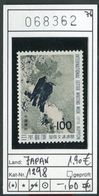Japan - Japon - Nippon - Michel 1298 - ** Mnh Neuf Postfris - - Nuovi