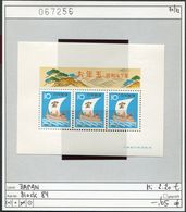 Japan - Japon - Nippon - Michel Block 84 - ** Mnh Neuf Postfris - Blocks & Sheetlets
