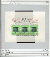 Japan - Japon - Nippon - Michel Block 87 - ** Mnh Neuf Postfris - Blocks & Sheetlets