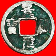 √ DYNASTY NORTHERN SONG (960-1127): CHINA ★ JINGYOU (1034-1038) CASH! LOW START ★ NO RESERVE! - China