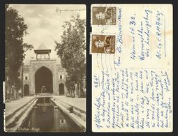 IRAN ISFAHAN CHAHAR BAGH Theological School Mosque Islam, Moschee, Nice Stamp, 1961 - Iran