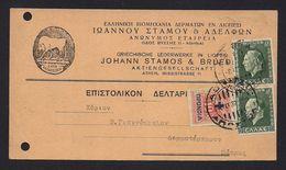 Greece 1937 -  Postal Stationery Card Athens To Patras - Greece
