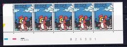 2663  BD Bande De 5 Timbres Xx Date N°   Rare Chlorophyl Chlorophylle Macherot Raymond 5-10-1996   €5 - Belgium