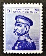 PIERRE 1 ER 1913/14 - NEUF * - YT 125 - Serbia
