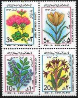 Iran: Fiori Diversi, Différentes Fleurs, Different Flowers - Plants