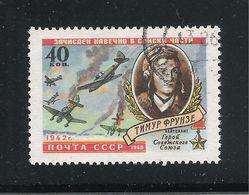 URSS - 1960 - Valore Usato Da 40 K.  - In Onore Di T. FRUNSE Eroe Sovietico - In Buone Condizioni. - 1923-1991 USSR
