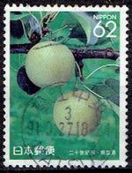 JAPAN # FROM 1991 STAMPWORLD 2102 - 1989-... Emperor Akihito (Heisei Era)