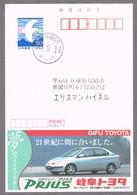 Japan  Echo Ganzsachenkarte Gelaufen - Toyota Prius - - Cars