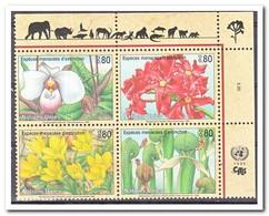 VN 1996, Postfris MNH, Flowers, Plants - Genève - Kantoor Van De Verenigde Naties