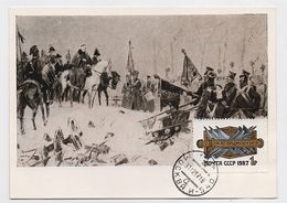 CARTE MAXIMUM CM Card USSR RUSSIA War France Napoleon General Kutuzov Art Painting - 1923-1991 USSR