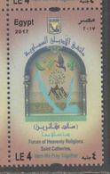 EGYPT , 2017, MNH, RELIGIONS, ST. CATHERINE, FORUM OF HEAVENLY RELIGIONS, 1v - Religions