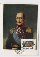 CARTE MAXIMUM CM Card USSR RUSSIA War France Napoleon General Barklay De Tolli Art Painting - 1923-1991 UdSSR