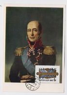 CARTE MAXIMUM CM Card USSR RUSSIA War France Napoleon General Barklay De Tolli Art Painting - 1923-1991 URSS