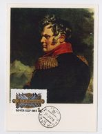 CARTE MAXIMUM CM Card USSR RUSSIA War France Napoleon General Ermolov Art Painting - Tarjetas Máxima