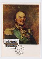 CARTE MAXIMUM CM Card USSR RUSSIA War France Napoleon General Platov Art Painting - 1923-1991 UdSSR