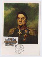 CARTE MAXIMUM CM Card USSR RUSSIA War France Napoleon General Dokhturov Art Painting - 1923-1991 UdSSR