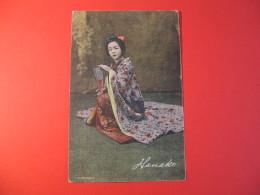 CARTOLINA GIAPPONE  ANIMATA    D - 3824 - Giappone