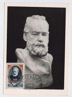CARTE MAXIMUM CM Card USSR RUSSIA Literature France Writer HUGO Art Painting Rodin - 1923-1991 URSS