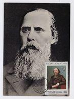CARTE MAXIMUM CM Card USSR RUSSIA Literature Writer Saltykov-Schedrin - 1923-1991 UdSSR