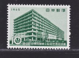 JAPON N°  798 ** MNH Neuf Sans Charnière, TB (D6055) Musée Des Télécommunications - 1926-89 Empereur Hirohito (Ere Showa)