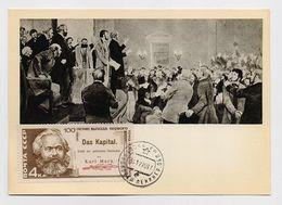 CARTE MAXIMUM CM Card USSR RUSSIA Germany Philosopher Journalist Karl MARX Capital Economic Library England - 1923-1991 UdSSR