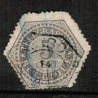 "BELGIUM  Scott # UNLISTED 1879 TELEGRAPH STAMP USED---""AS IS"" - Telegraphenmarken"