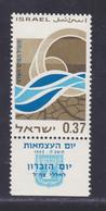 ISRAEL N°  288 ** MNH Neuf Sans Charnière, TB (D6061) Anniversaire De L'état - Israël