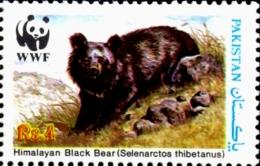 WWF-HIMALAYAN BLACK BEAR-PAKISTAN-SCARCE-MNH-B9-738 - W.W.F.